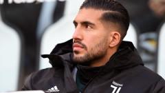 Емре Джан ще довърши сезона в Борусия (Дортмунд)