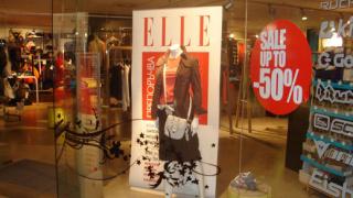 """Еlle """"облече"""" витрините на известни бутици"""