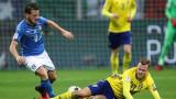 Италия и Швеция завършиха 0:0