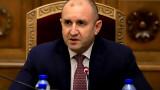 Румен Радев: ГЕРБ остави служебния кабинет с вързани ръце - заради бюджета и Плана за устойчивост