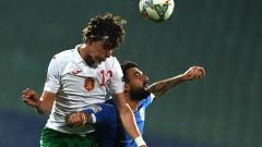 """В Кипър ближат рани, след като преклониха глава пред """"лъвовете"""""""