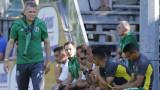 Жоао Пауло от Лудогорец: Имаме голям треньор, който е уважаван навсякъде!