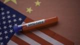 Китай обвини САЩ в политизиране на произхода на COVID-19