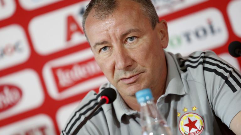 Стамен Белчев и треньорът на БАТЕ с пресконференции утре
