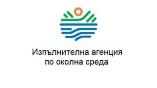 Сайтът на агенцията по околна среда също блокира