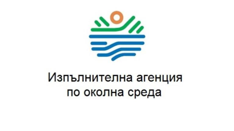 Сайтът наИзпълнителната агенция по околна среда (ИАОС) също се