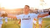 Ахмед Ахмедов отказа трансфер в Левски заради по-добра оферта от ЦСКА