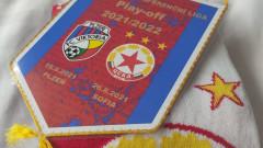 Виктория пусна в продажба специален шал и флаг за мача с ЦСКА