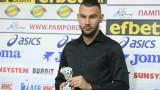 Чунчуков с гол при победа на Академика