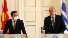 Гърция подкрепя еврочленство на РСМ при пълно прилагане на споразумението от Преспа
