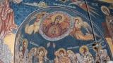 Не съществува друга църква освен Светата Православна, обяви Синодът