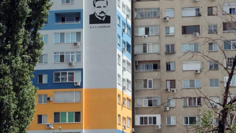 Нивото на програмата за саниране на жилищни сгради ще се