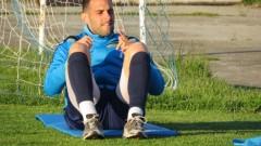 Даниел Гаджев отново тренира с Монтана