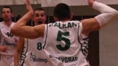 Балкан громи Аполон Лимасол с 21 точки