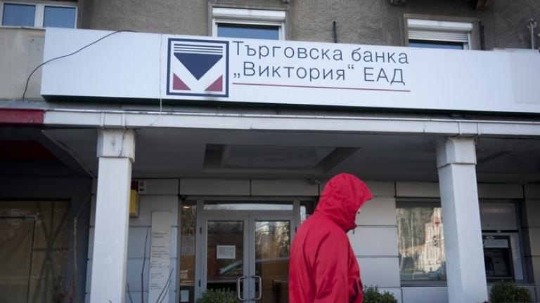 """""""Инвестбанк"""" купува ТБ """"Виктория"""""""
