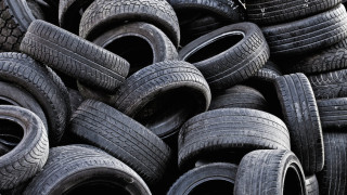 Старите гуми могат да се предадат на специална площадка в с. Мировяне