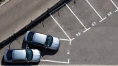 Изграждат паркинг на мястото на изтрезвителя в Стара Загора
