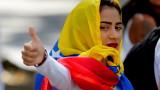 В цяла Венецуела демонстрации в подкрепа на Гуайдо и Мадуро