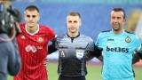Славия - ЦСКА 1:0, домакините с човек по-малко!