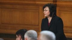 Резил за България, Бокова да не се оттегля, категорични в БСП