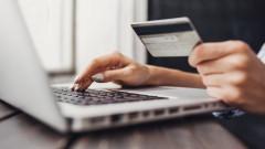 Защо е по-добре да си купите лаптоп онлайн?