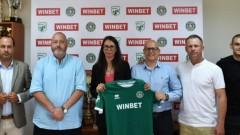 Ботев (Враца) поднови договора си с WINBET