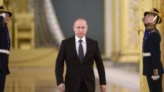 Путин или отмъщението на унизения
