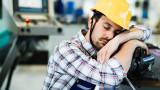 Компанията, която плаща на служителите си, за да се наспиват