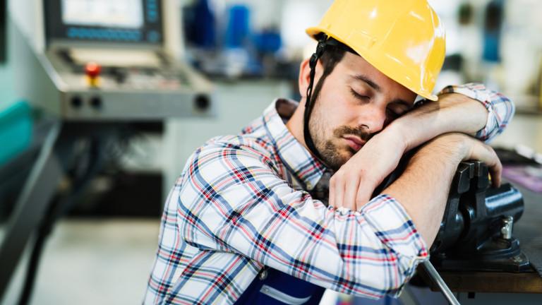 Недоспиването причинява над $400 милиарда икономически щети годишно в Съединените
