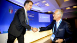 Микеле Ува напусна поста вицепрезидент на УЕФА