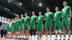 Волейболистите до 17 години на 1/2-финал на Евроволей 2019