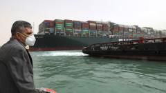Египет няма да търси международен арбитраж срещу контейнеровоза Ever Given
