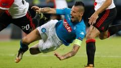Хамшик: Победата срещу Милан ще е без значение, ако не продължим да печелим