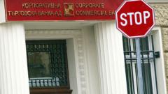 Синдиците в КТБ оспорват прихващания за близо €26 млн.