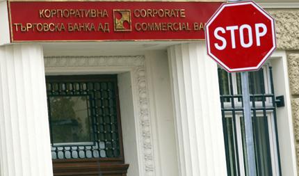 Оманският фонд заведе иск срещу България за поне 150 млн. евро