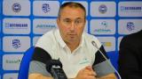 Нова лекция и фурор на Мъри Стоилов! Астана отвори широко вратата на групите в Лига Европа!