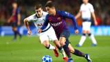 Барселона няма да продаде Коутиньо за по-малко от 100 милиона евро