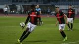 Две промени в групата на Локомотив (Пловдив) за мача с Дунав