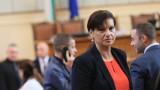 Депутатите се карат за смъртта на Мими