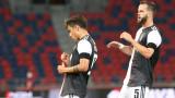 Дибала остава резерва и срещу Динамо (Киев)