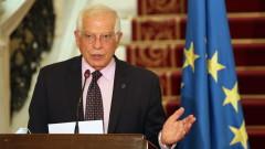 Жозеп Борел: ЕС не е благотворителна организация или банкомат