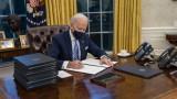 Байдън подписа 15 указа, върна САЩ в споразумението за климата