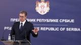 """Президентът на Сърбия обяви оставката на премиера на Косово за """"номер"""""""