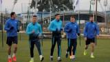 Футболист напусна Левски