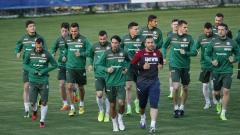 България има своя нов капитан!