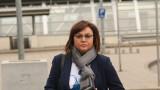Корнелия Нинова зове искащите промяна да чуят президента