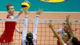 Малките волейболистки ще играят днес полуфинал с Русия