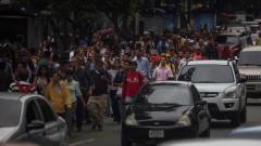 Венецуела отново на тъмно, правителството обвини враговете си в саботаж