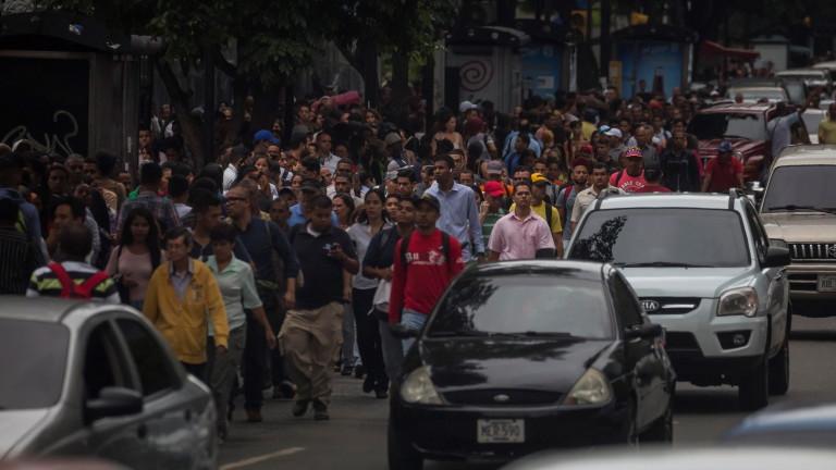 Социалистическото правителство на Венецуела обвини враговете си в саботаж срещу
