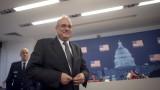 """САЩ отчита """"значителен напредък"""" в преговорите с Русия за Нов СТАРТ"""